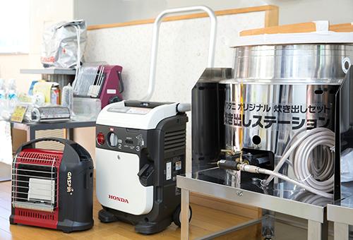 ISO9001 品質方針