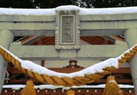雪のお正月